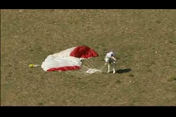 © Red Bull Stratos Webstream