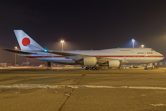 "B747-47C (#20-1101), Japan Air Self Defense Force (Air Force ""ONE"") - Foto: Stefan Gschwind"