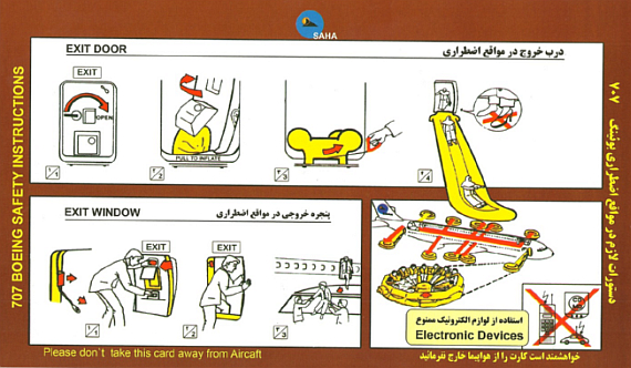 Safety Card Boeing 707 von Saha Air - Foto: Roman Maierhofer