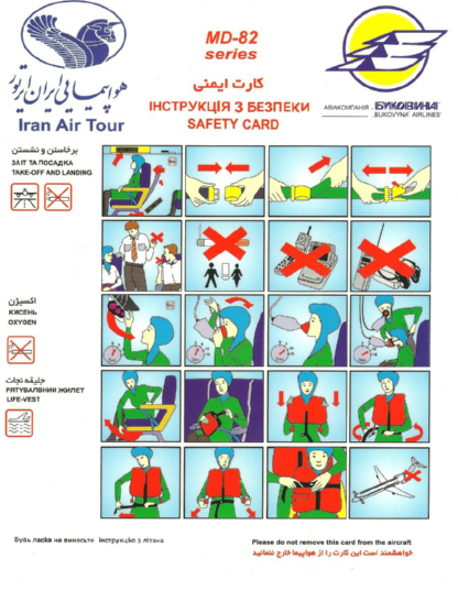 Safety Card MD-82 Kish Air - Foto: Roman Maierhofer