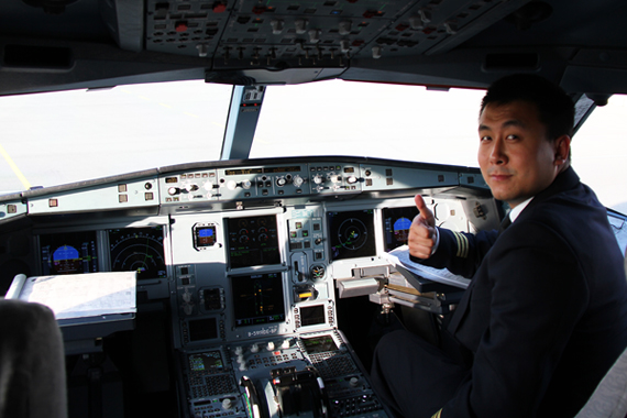 Air-China-Cockpit-Airbus-A330-300-Foto-RR-Austrian-Wings-Media-Crew