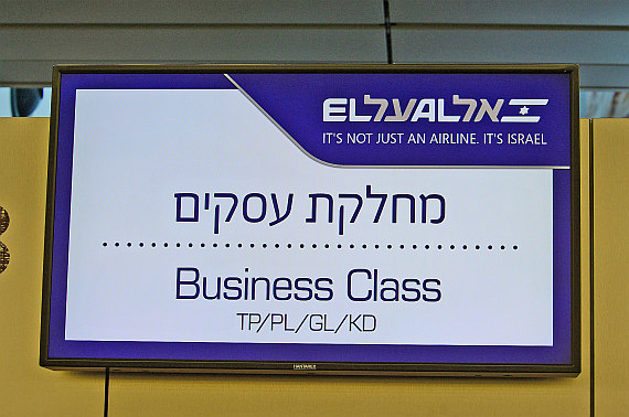 El Al Israel Airlines Business Class Check-In Anzeigetafel Foto PA Austrian Wings Media Crew