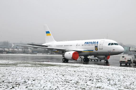 Ukrainian Government, A319-115(CJ), UR-ABA war schon öfters als Gast in ZRH