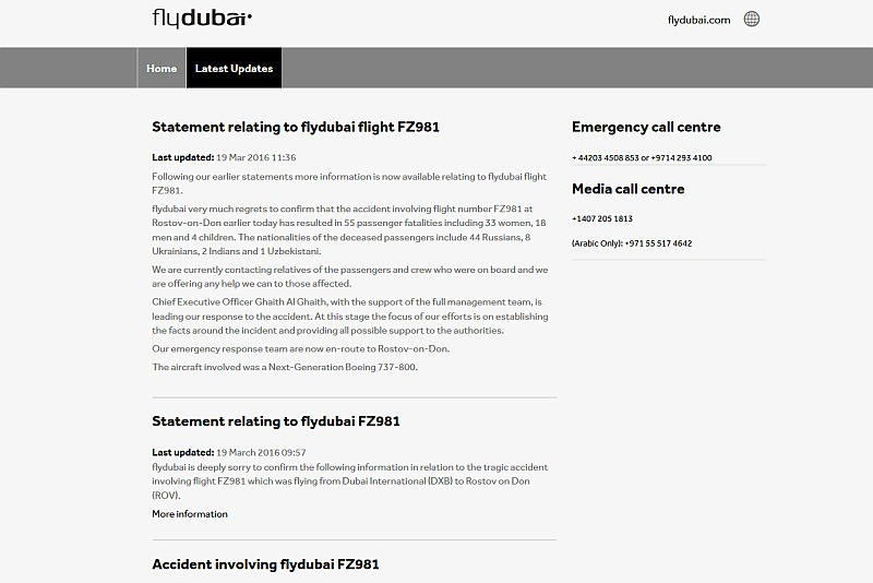darkpage flydubai Crash Screenshot