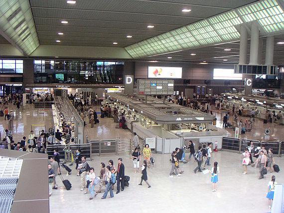 Flughafen Tokio Narita - Foto: Wikimedia Commons