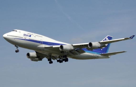 Wollen künftig enger zusammenarbeiten: Lufthansa und ANA (Bild) - Foto: Wikipedia