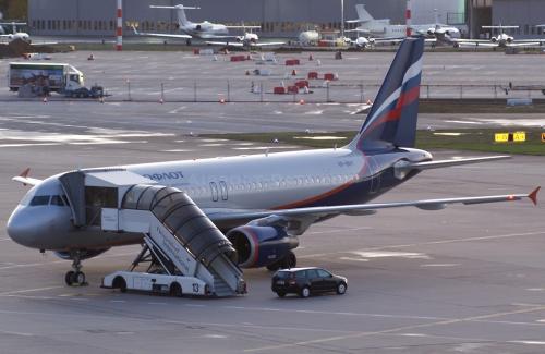 Aeroflot bietet sich als alleiniger Beförderer der KHL-Teams an